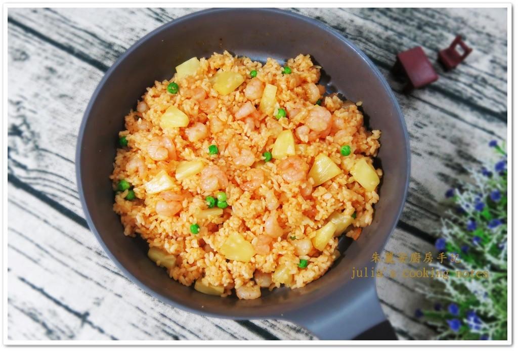 [茄汁鳳梨蝦仁炒飯]黃綠紅米飯蛋糕