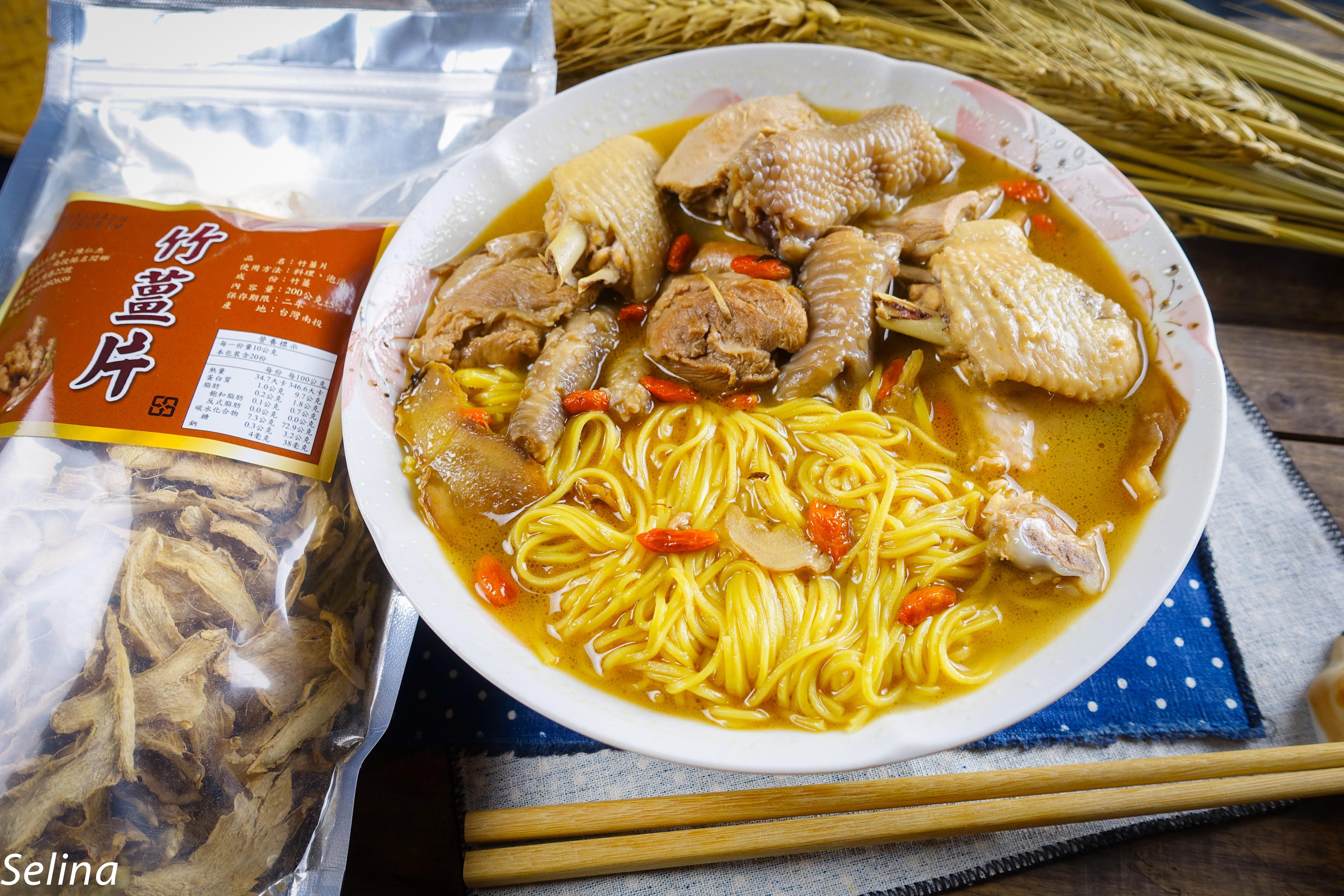 麻油雞薑黃麵線@Selina Wu