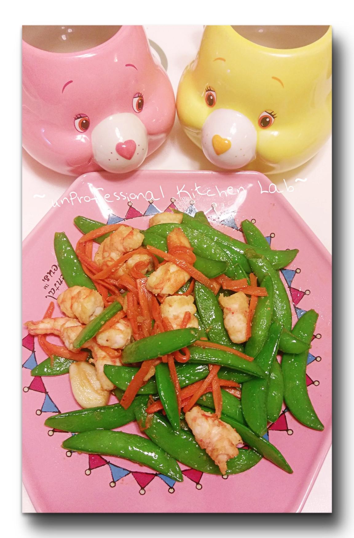 鮮蝦豌豆莢