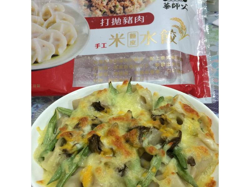 焗烤餃子【華師父】