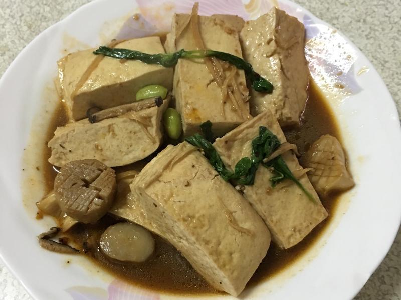 紅燒臭豆腐~全素