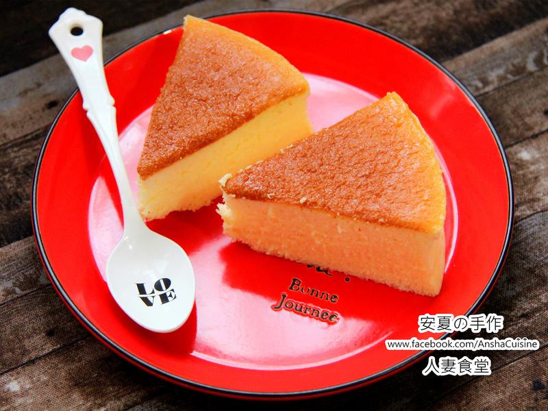 起司片輕乳酪蛋糕