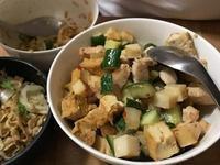豆腐乳雞丁總匯
