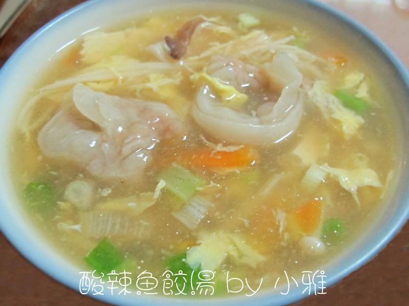 酸辣魚餃湯