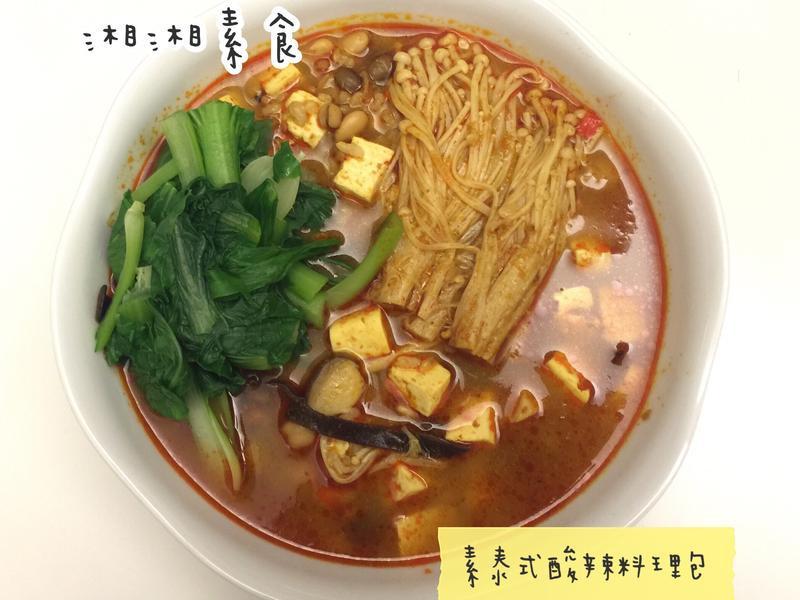 泰式酸辣料理包/素食懶人料理
