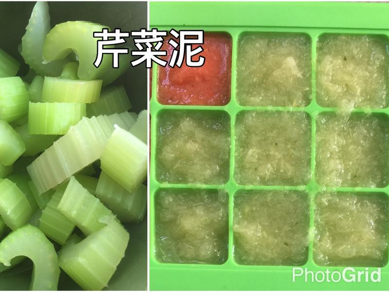 西洋芹泥(寶寶副食品七個月冰磚)