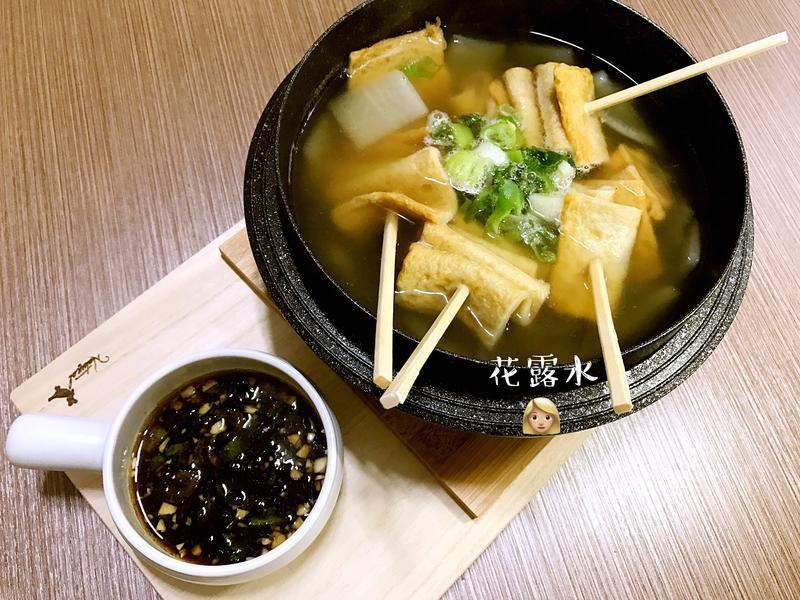 韓式魚板湯《오뎅탕》