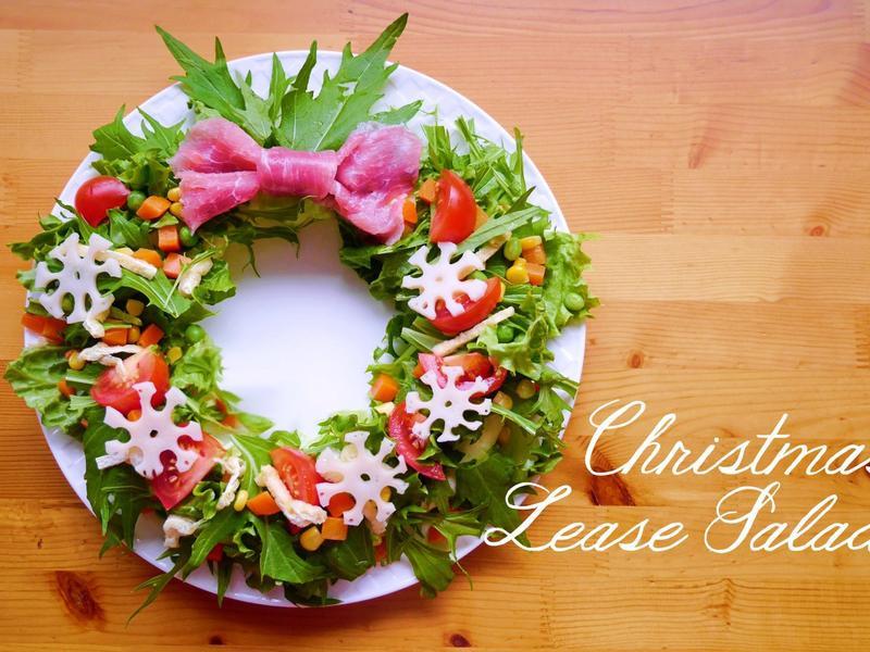【聖誕食譜】歡樂派對-花圈生菜沙拉