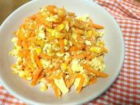 紅蘿蔔玉米炒蛋,挑食的小孩也會愛上!