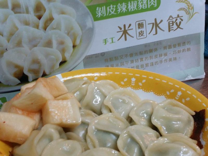 富貴金黃煎餃【華師父水餃】