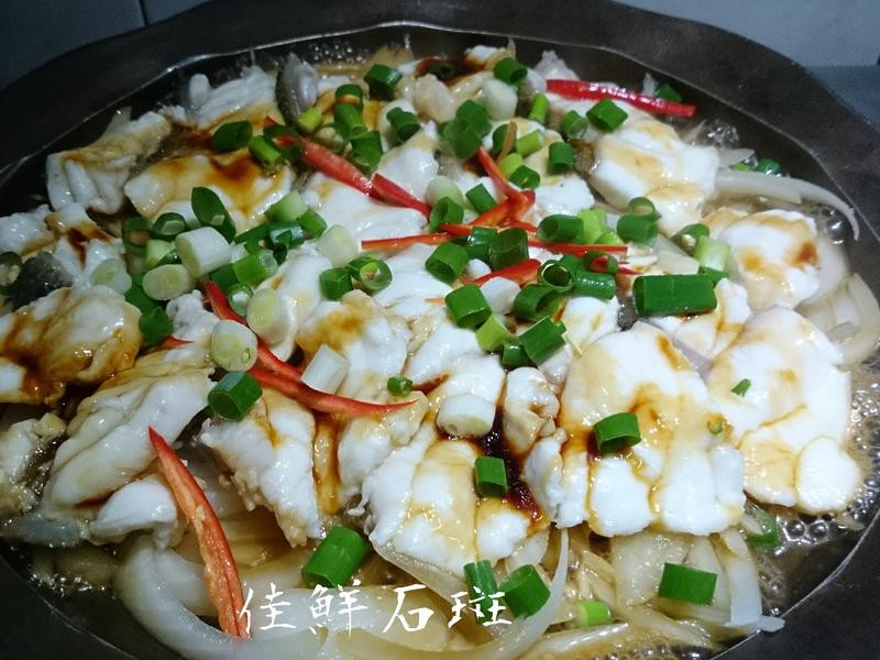 洋蔥蒸石斑魚(珍珠龍膽/龍虎斑)