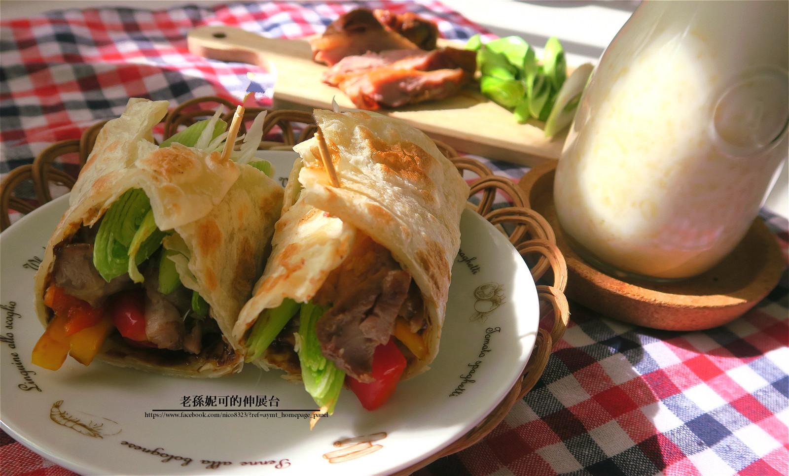 鴨賞捲餅+綠豆沙牛乳