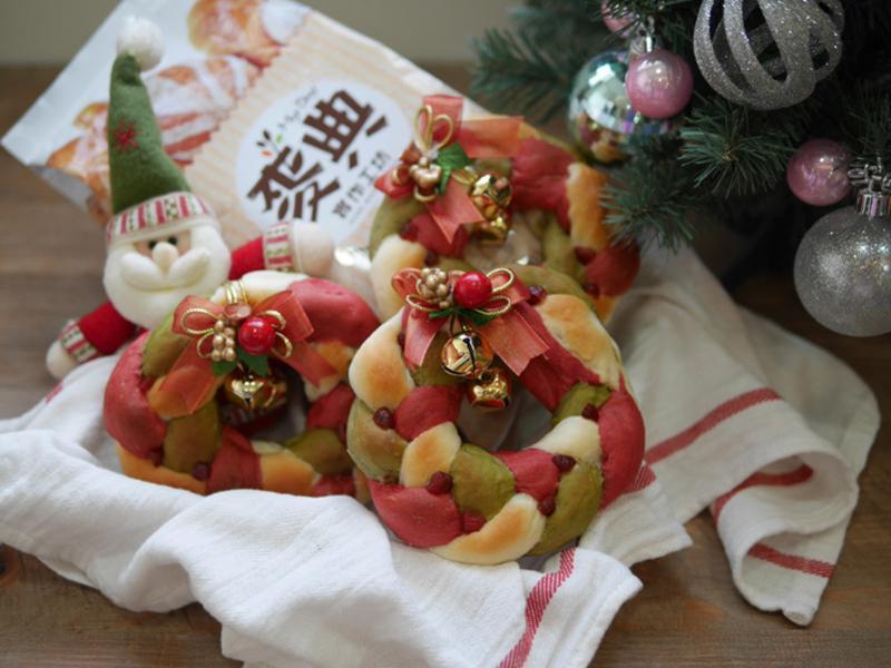 聖誕限定。彩色花圈麵包X麥典麵包專用粉