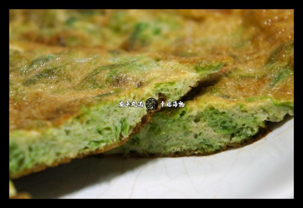 【幸福海物】澎湖海菜煎蛋