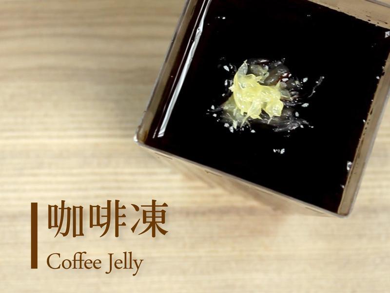【咖啡凍】Catamona特調咖啡吧