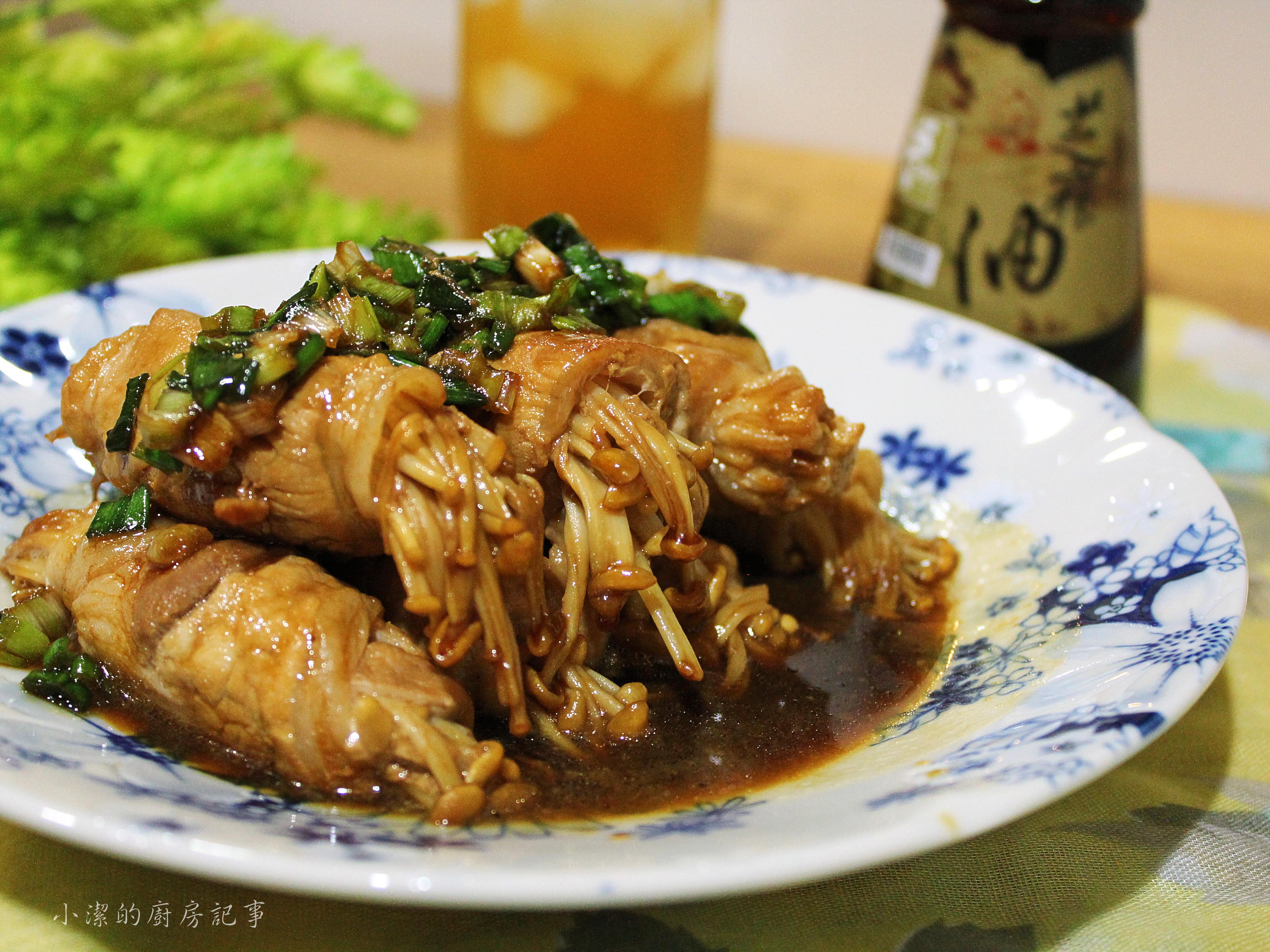 金針菇肉片捲