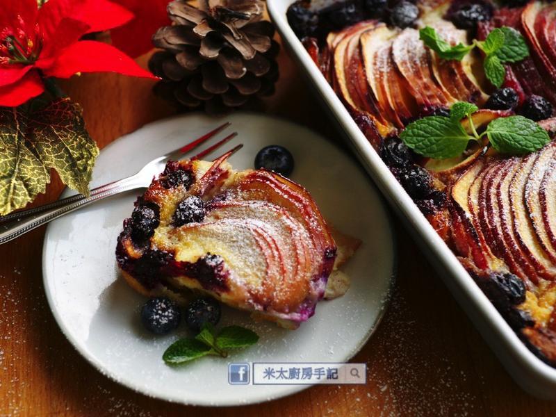法式蘋果藍苺布丁蛋糕(附影音食譜)