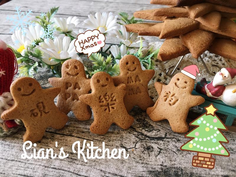 薑餅聖誕樹下的薑餅家族