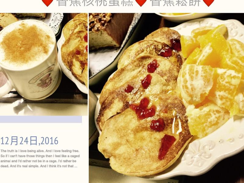 ❤️香蕉鬆餅佐蜂蜜草莓果醬❤️