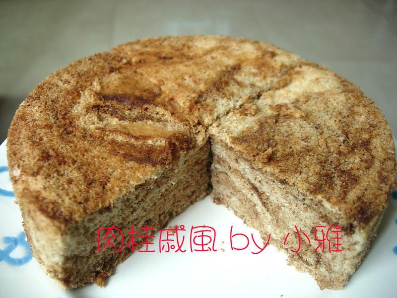 肉桂戚風蛋糕