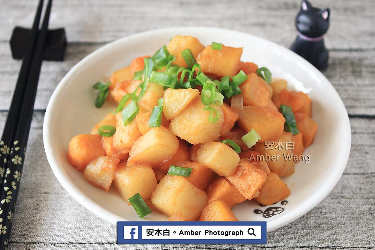 醬香炒馬鈴薯地瓜