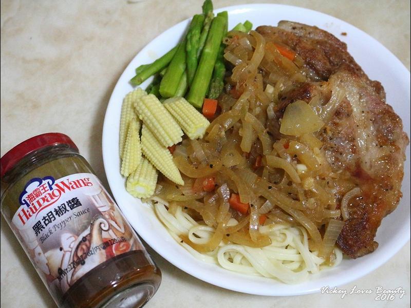 黑胡椒豬排麵佐鮮蔬