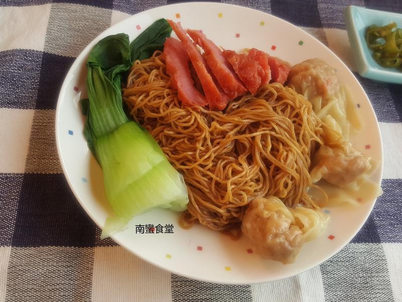 [南洋/中華]乾撈雲吞麵