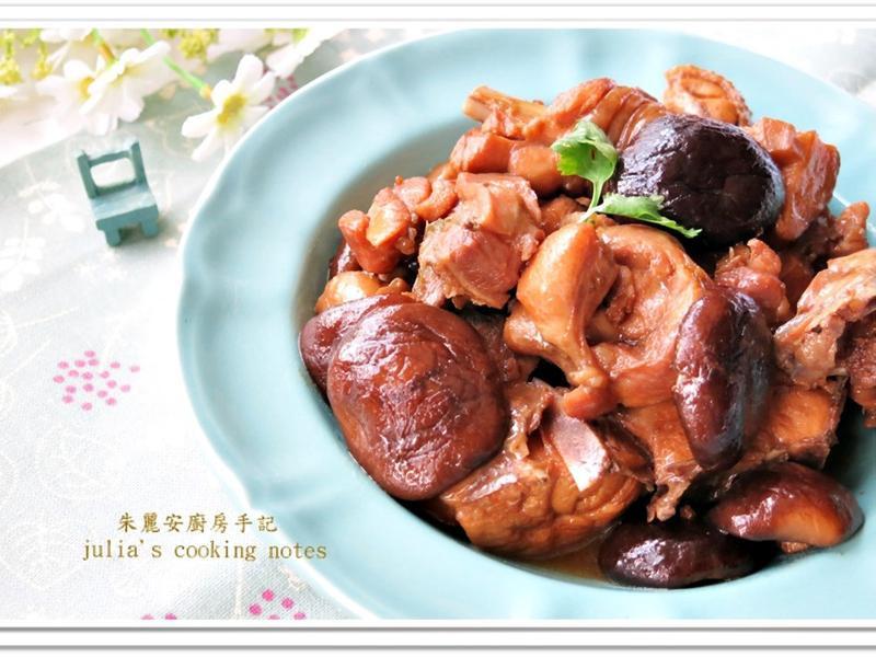 [香菇燜雞]香氣濃郁家常菜