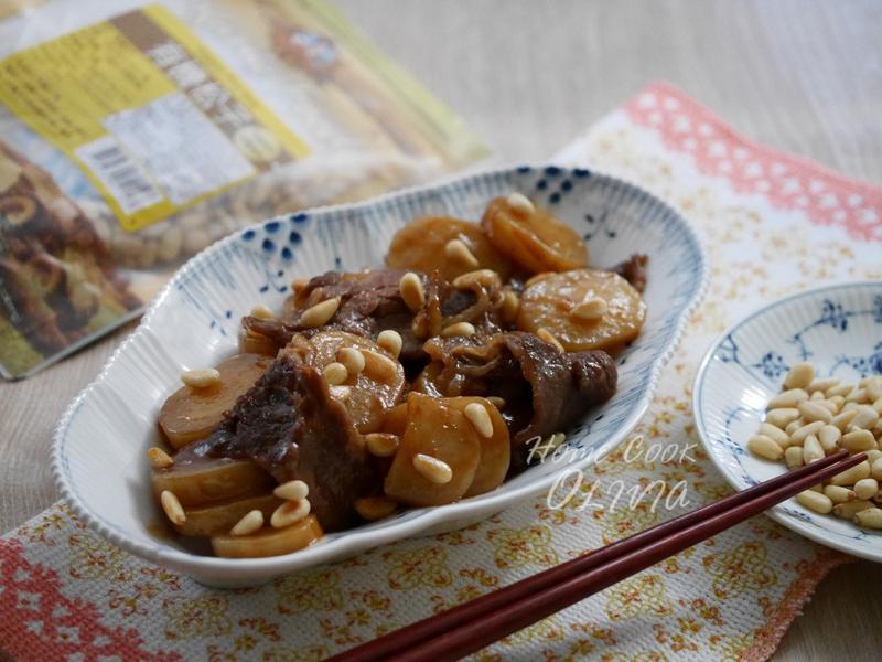 小廚娘❤松子牛肉炒年糕#年菜#青荷