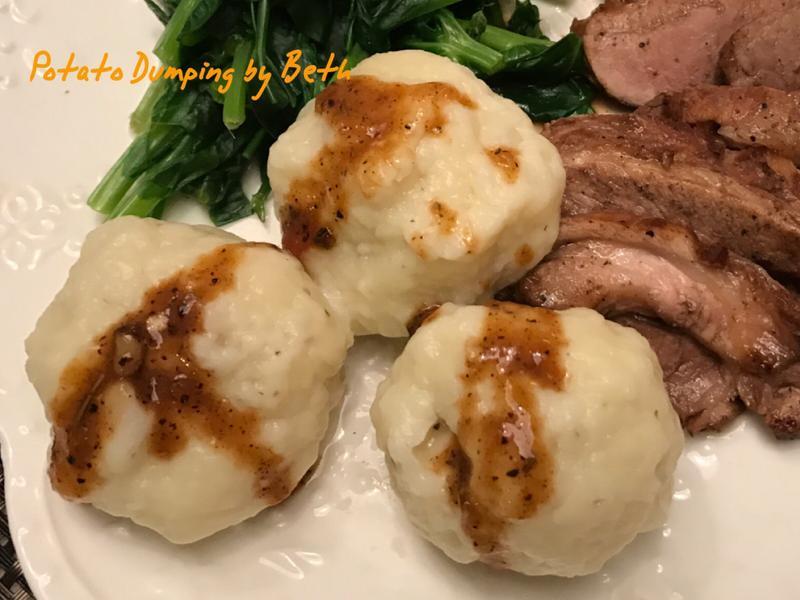 馬鈴薯餃子Potato Dumpling