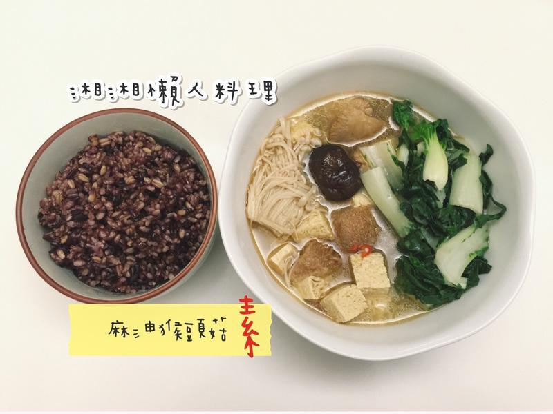 麻油猴頭菇/素食