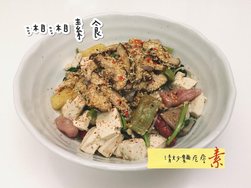 芊然五行麵疙瘩清炒料理/素食