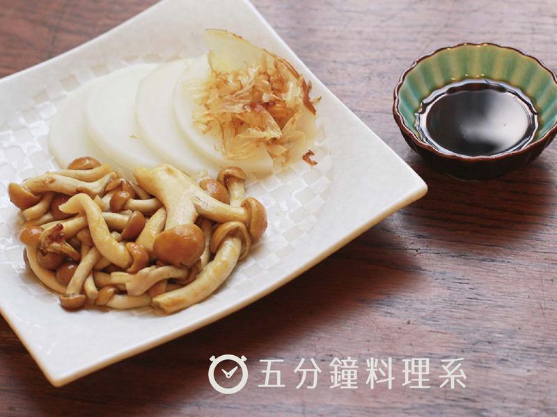 豐年農場・涼拌日本滑菇