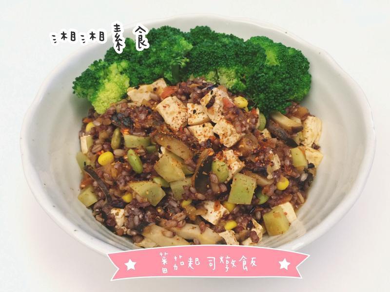 蕃茄起司燉飯/素食