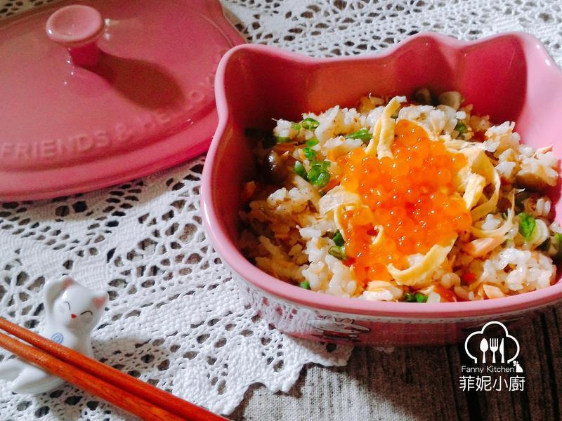 【菲妮小廚】鮭魚炊飯