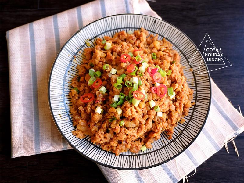 韓式辣醬肉燥飯