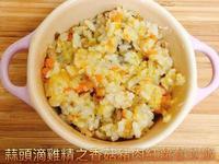 (寶寶版)蒜頭滴雞精之香菇豬肉紅蘿蔔炊飯