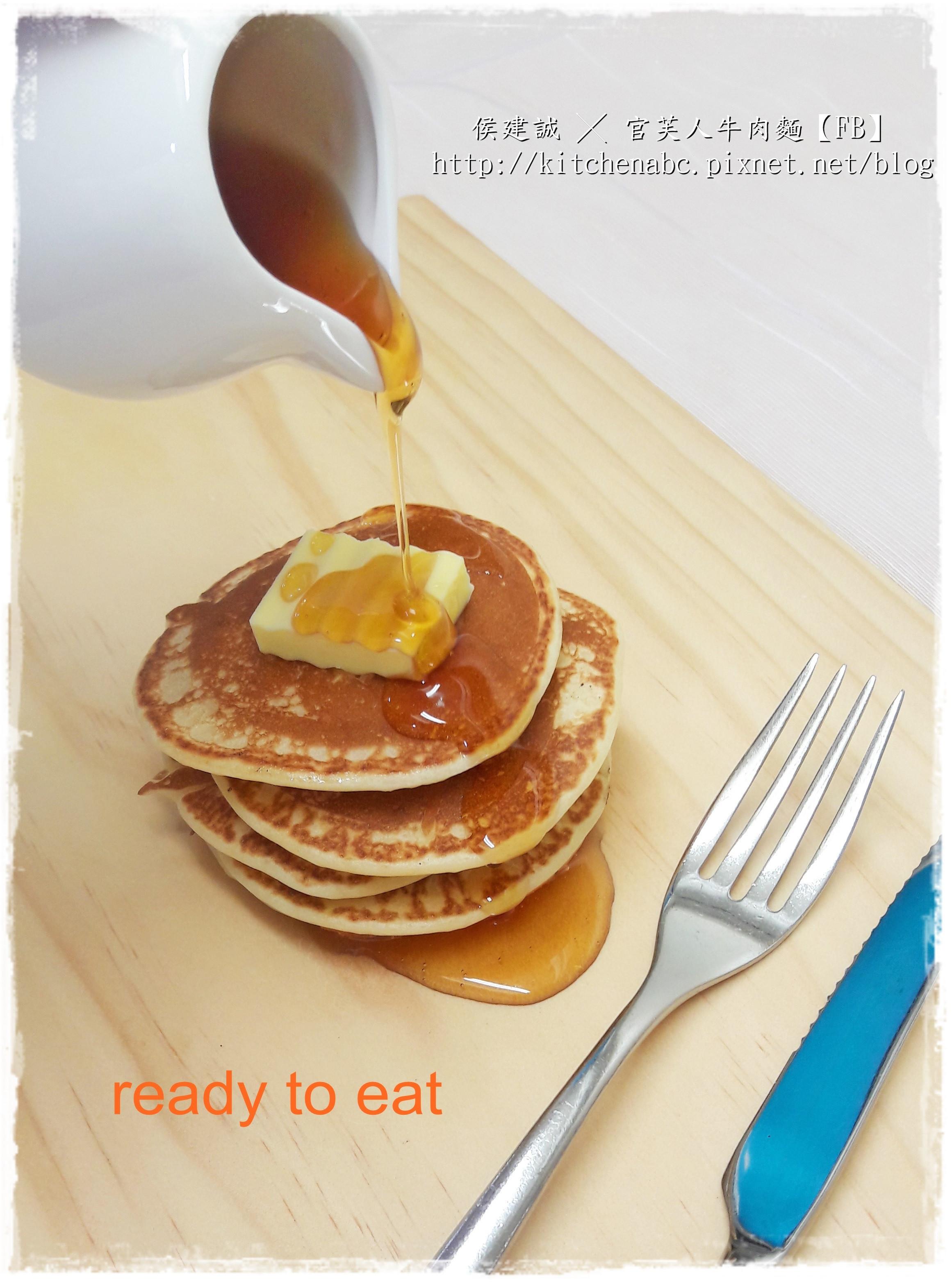 【蜂蜜鬆餅】超Easy平底鍋料理