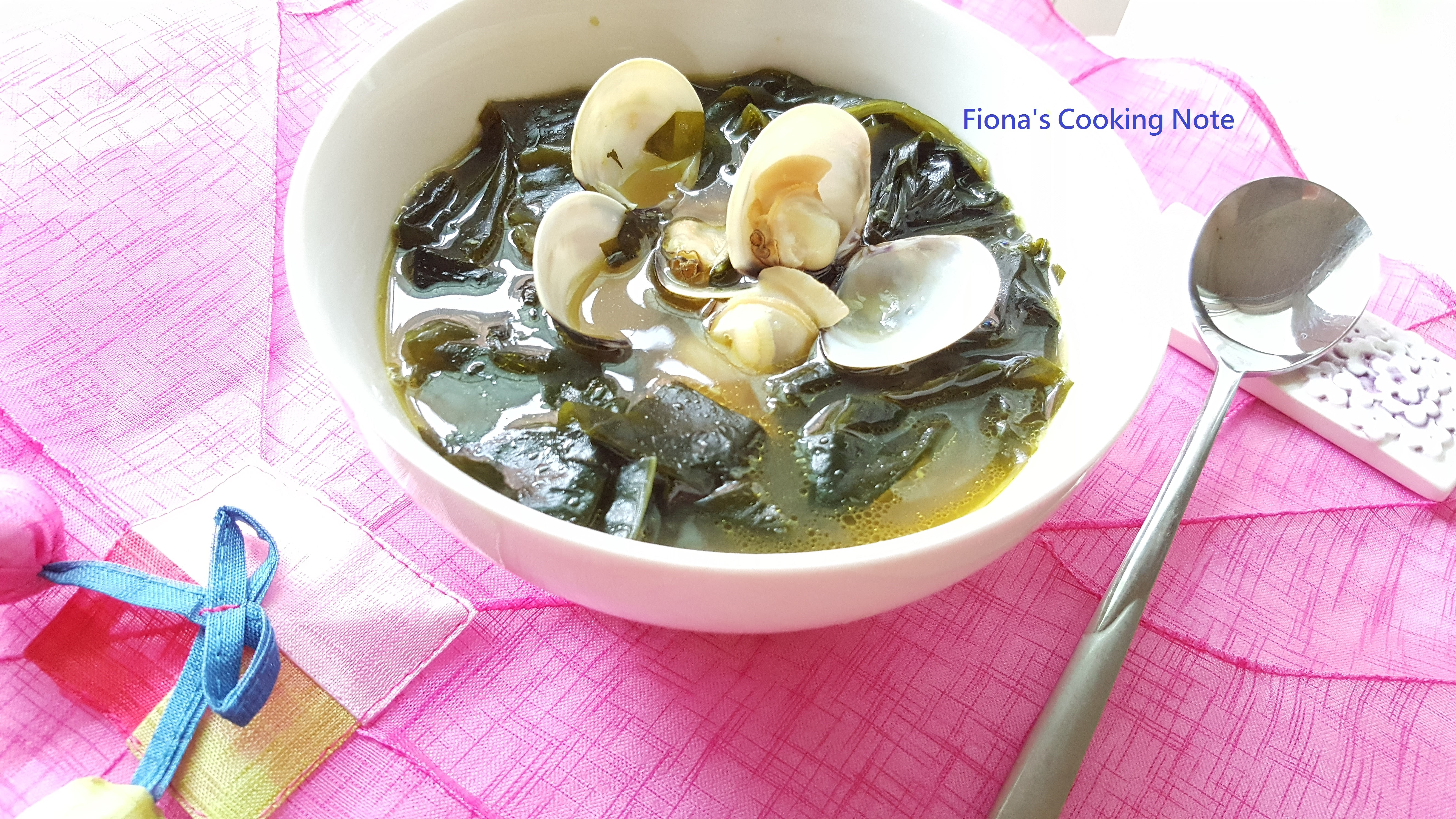 蛤蠣海帶湯