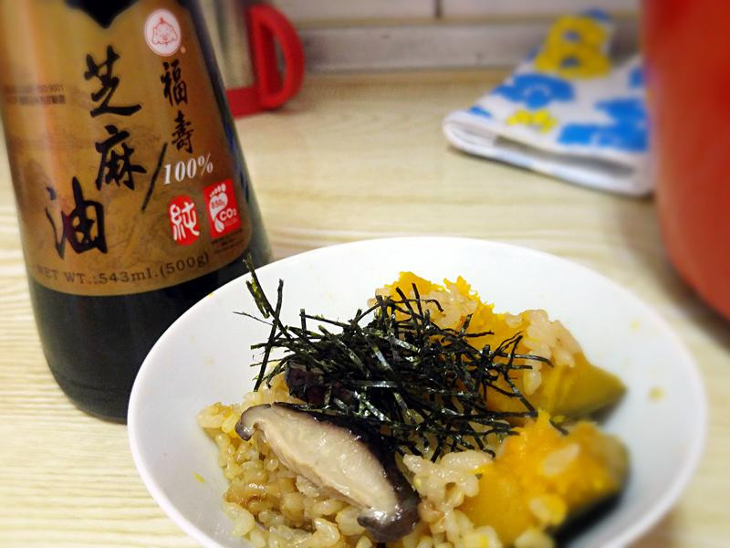 南瓜菇菇炊飯【福壽純芝麻油玩料理】