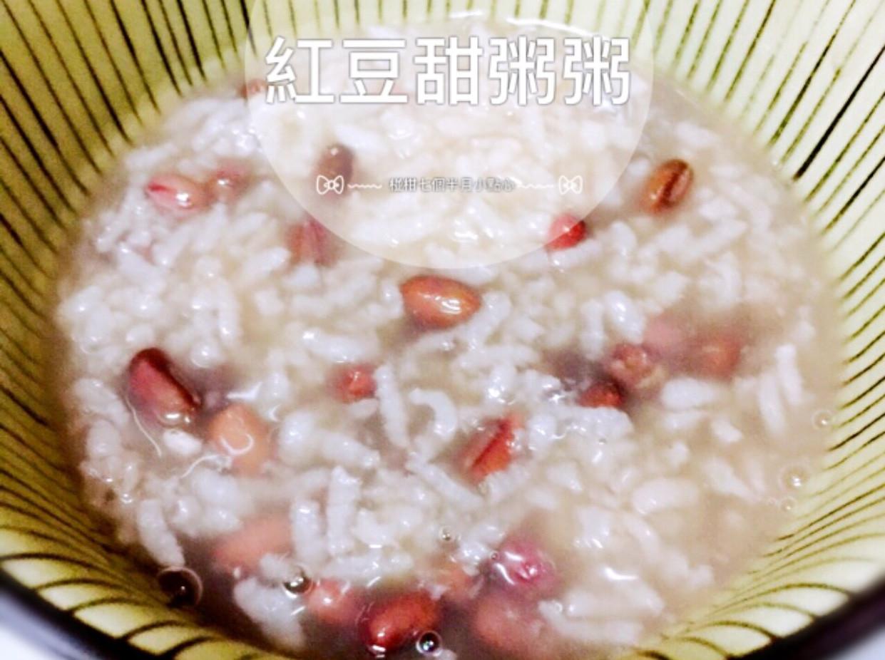 寶寶紅豆甜粥粥(8個月副食品)