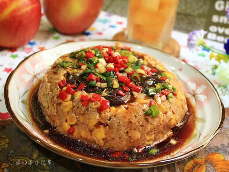 香菇玉米蒸肉