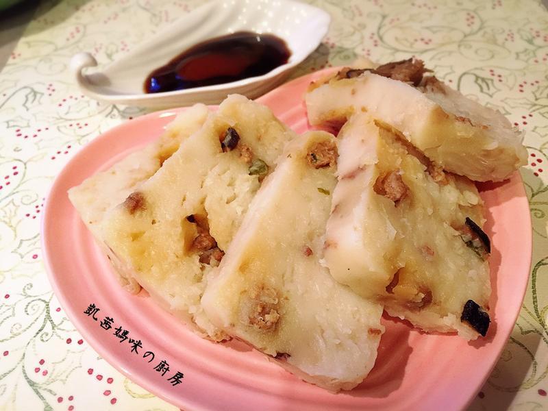 【簡易版】香菇肉燥蘿蔔糕🎶