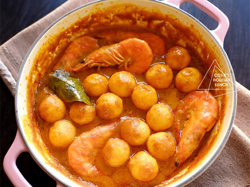 泰式咖哩鮮蝦魚蛋-濃稠醬汁10分快速上菜
