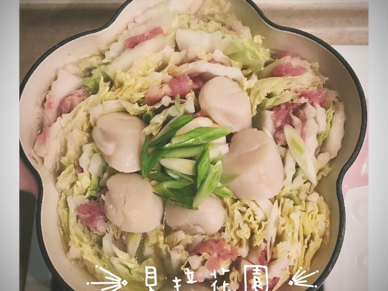 千層豬肉鍋