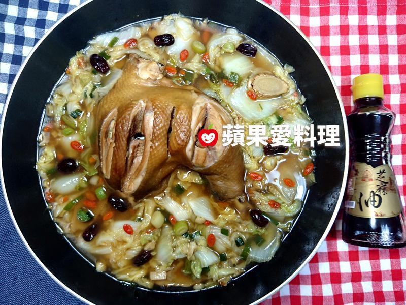 花雕戰斧雞腿【福壽純芝麻油玩料理】