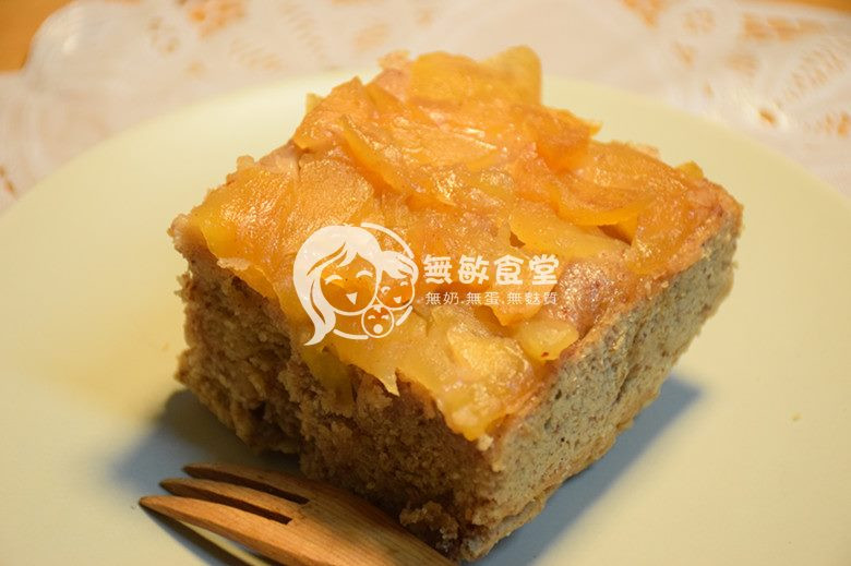 肉桂蘋果方旦糕 (無奶無蛋無麵粉)