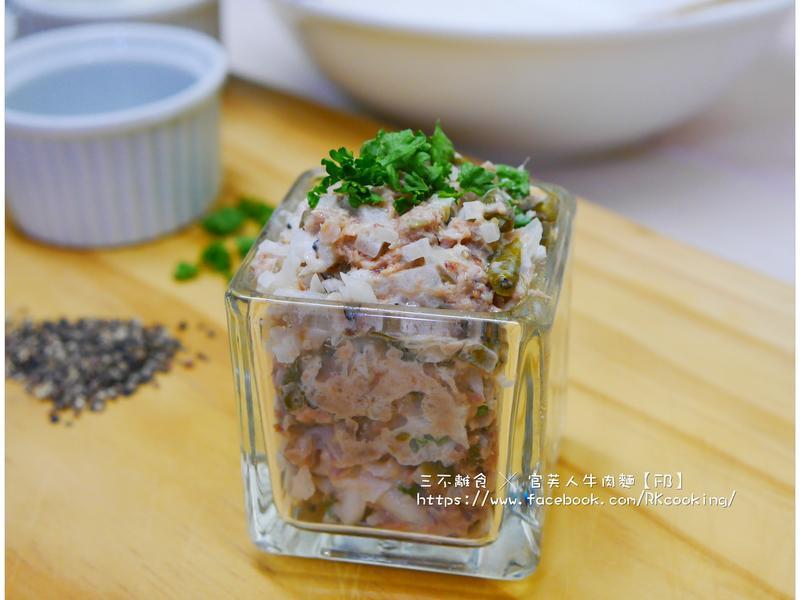【鮪魚沙拉】涼夏攪拌鍋料理