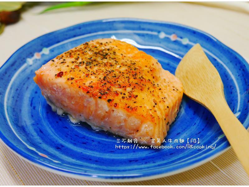 【嫩煎鮭魚】簡易平底鍋料理