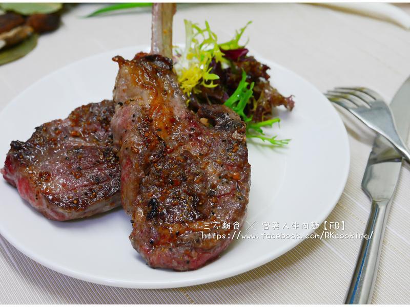 【嫩煎羊排】簡易平底鍋料理